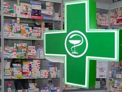 Раскрученный аптечный пункт (продано)