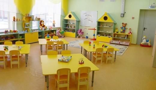Детский сад на правобережье (район Спутника)