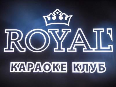 Популярный караоке-клуб (продано)