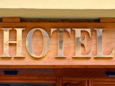 Отель в Алтайском крае без конкурентов (продано)