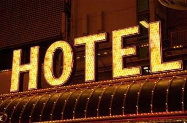 Известная гостиница в центре города