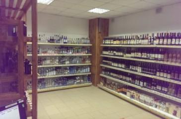 Магазин крепких напитков