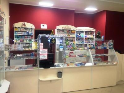 Сеть из двух аптек в Индустриальном районе