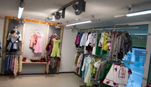 Известный магазин детской одежды