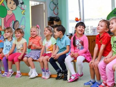 Детский сад с госпрограммой