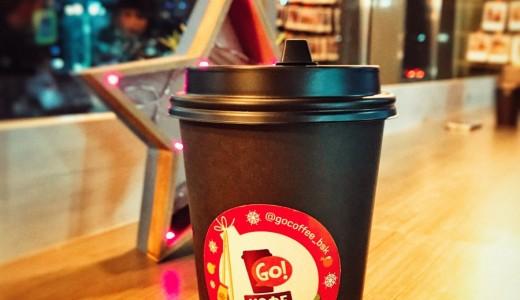 Кофейня в Северном