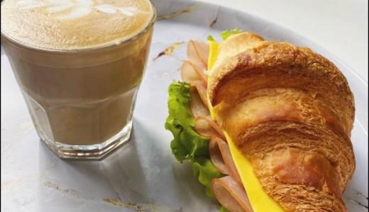 Кофейная точка