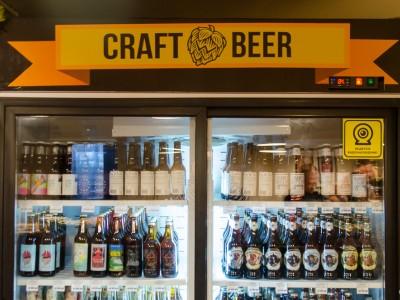 Магазин крафтового пива (продано)