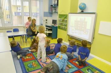 Современный Детский центр