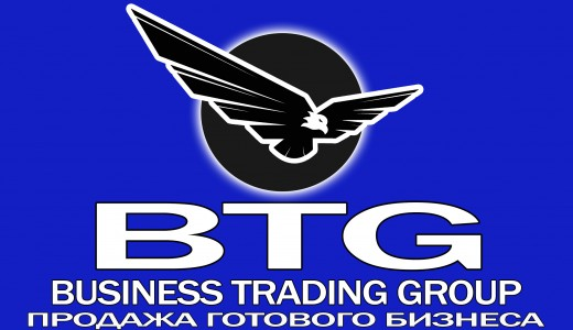 "Франшиза ""Business Trading Group"""