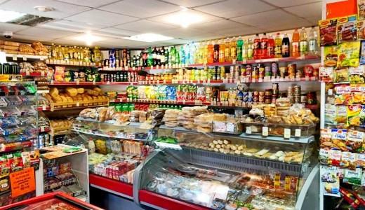 Магазин продуктов у дома (продано)