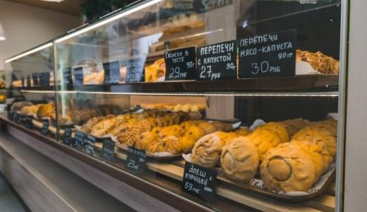 Пекарня на улице 9 мая