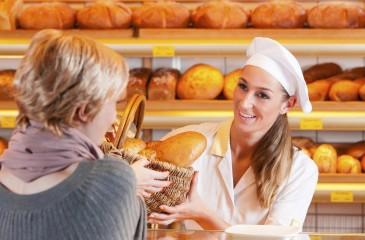 Пекарня в Центральном районе