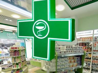 Аптека рядом с крупной больницей