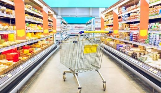 Сеть магазинов самообслуживания в собственности