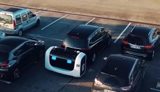 Автоматизированная автостоянка