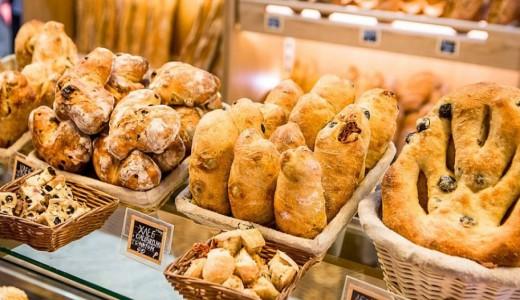 Известная пекарня на Взлетке (Продано)