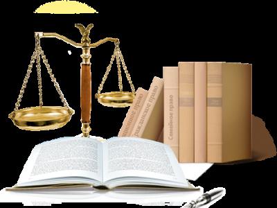 Юридическое агентство
