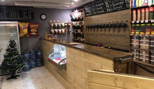 Пивной магазин + магазин Шаурмы (продано)
