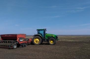 Фермерское хозяйство, 4000 Га