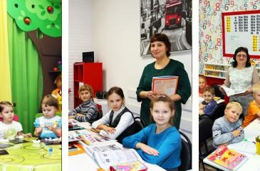 Образовательный центр + детский сад (продано)
