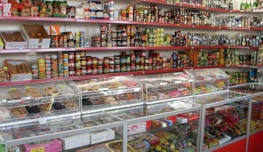Магазин продуктов в Октябрьском районе (продано)