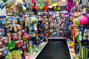Магазин подарков и праздников