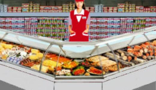 Популярный продуктовый магазин (продано)