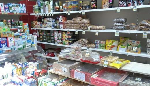 Магазин продуктов на мясокомбинате
