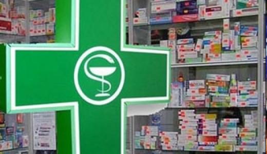 Аптека в Центральном районе