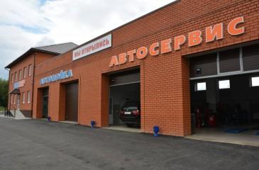 Автосервис + Автомойка + Магазин (продано)