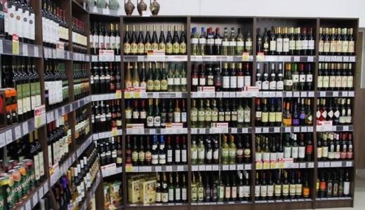 Cеть винных магазинов