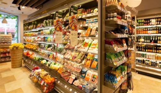 Известный минимаркет