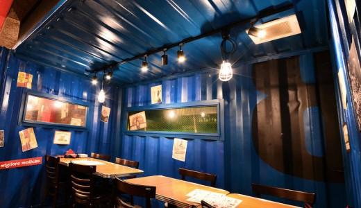 Оригинальный бар