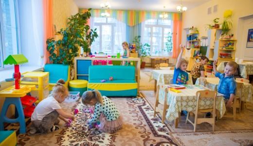 Детский сад заполняемостью 15 детей