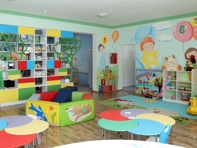 Детский сад на 30 детей