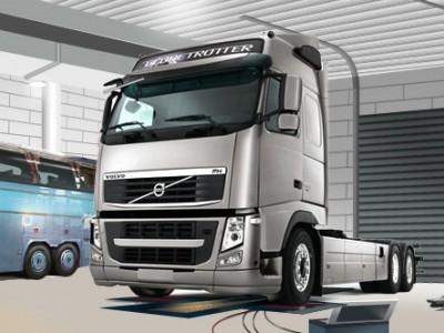 СТО для грузовых в отдельностоящем здании