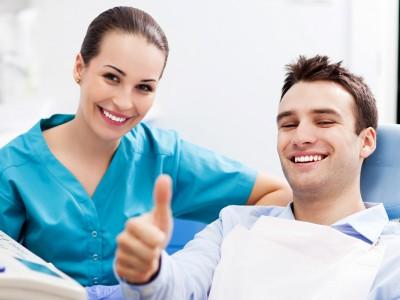 Стоматология в собственности