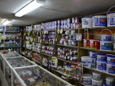 Магазин строительных материалов (продано)