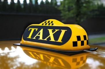 диспетчерская служба такси в Канске