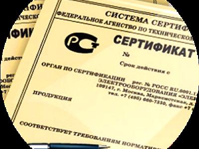 Сертификационная компания с готовой клиентской базой