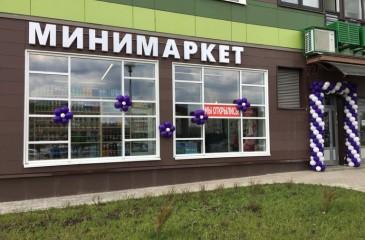 Минимаркет в Кировском районе.