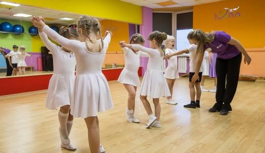 Детская школа танцев